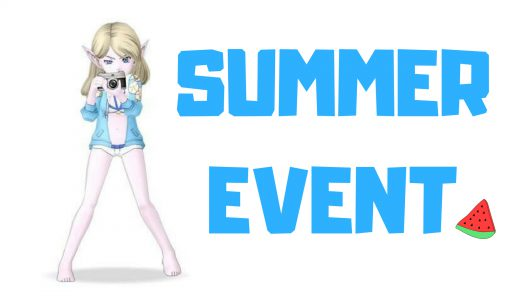 【DQX】今年の夏イベント&撮影が楽しくなる新しいしぐさ