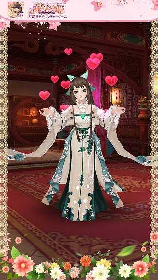 【たばポケ】宮廷ドロドロ系恋愛ストーリーにハマる「謀りの姫Pocket」レビュー・感想