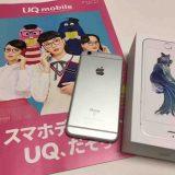 UQモバイル 感想