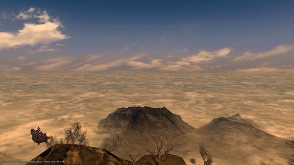 FF14 雲が綺麗な景色