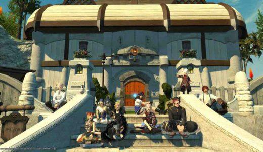 【FF14】森から海へ!FCハウスお引越ししました。