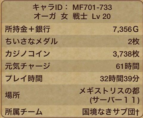 {E1537981-609D-4FEF-8AF9-0CFE969BF67C:01}